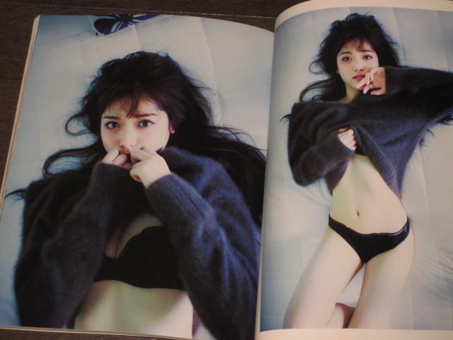 初版第一刷 乃木坂46 松村沙友理 ファースト写真集 「意外っていうか、前から可愛いと思ってた」帯付き