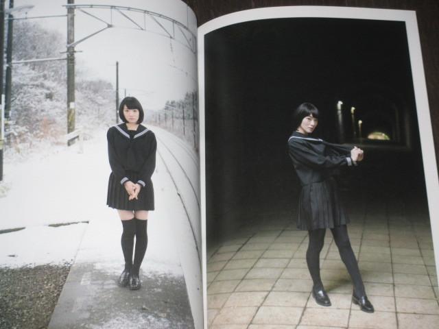 乃木坂46 生駒里奈 ファースト写真集 君の足跡 帯付き ポスター付き 初版第一刷