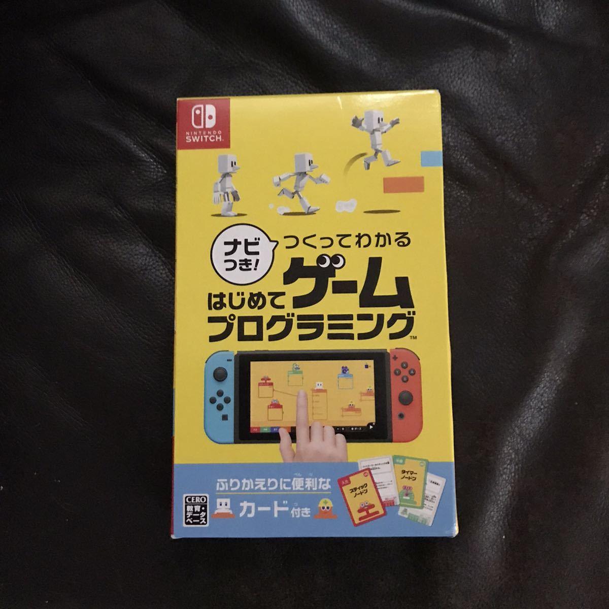 【1円スタート・ 新品未使用・返品可】Nintendo Switch Lite 本体 (ニンテンドースイッチライト)+ソフト2本+液晶保護フィルム_画像6