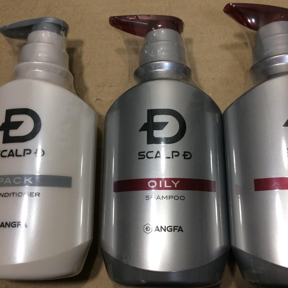 スカルプD オイリー3点セット 薬用スカルプシャンプー&薬用パックコンディショナー スカルプD 薬用スカルプシャンプー