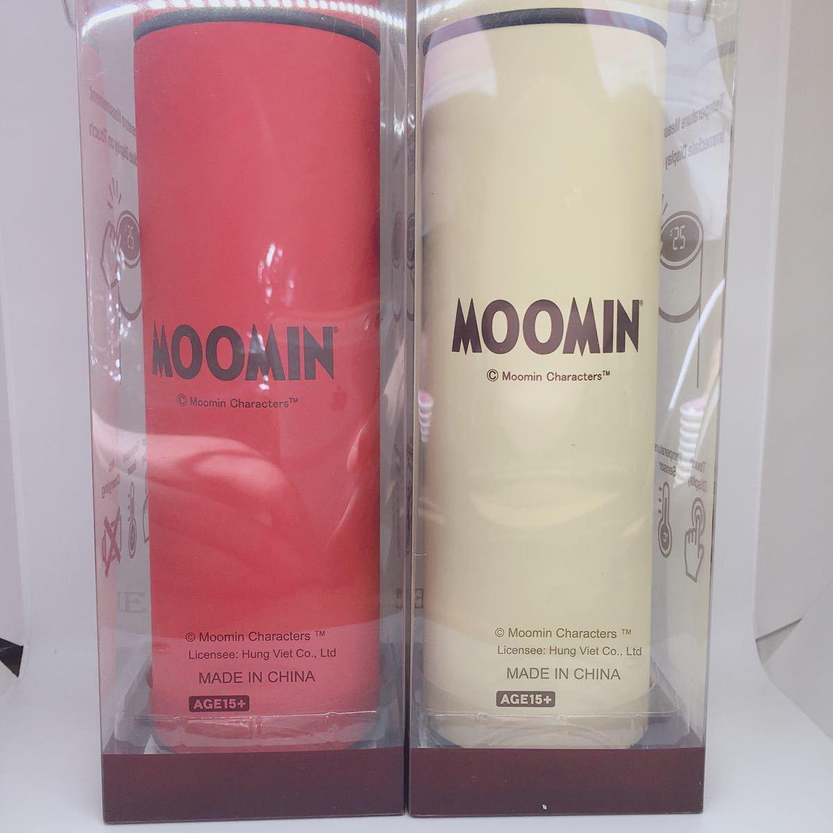 ムーミン 温度センサー付 ステンレスボトル マグボトル ミー ムーミンの仲間たち 2種セット 保冷 保温 大容量500ml 水筒