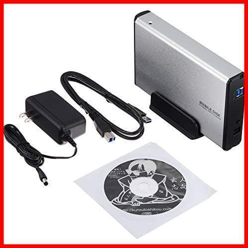 新品玄人志向 HDDケース(シルバー) 3.5型対応 USB3.0接続NPIA_画像1