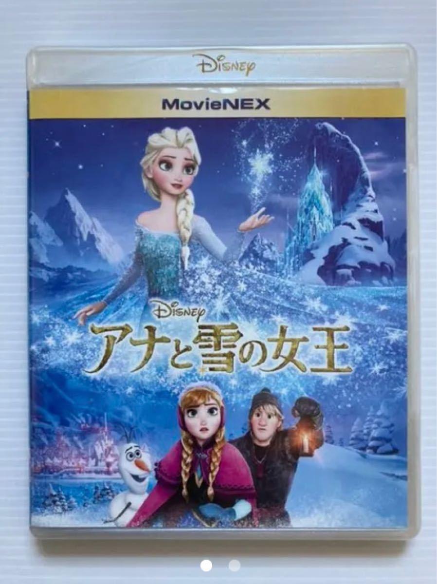 アナと雪の女王  DVD MovieNEX