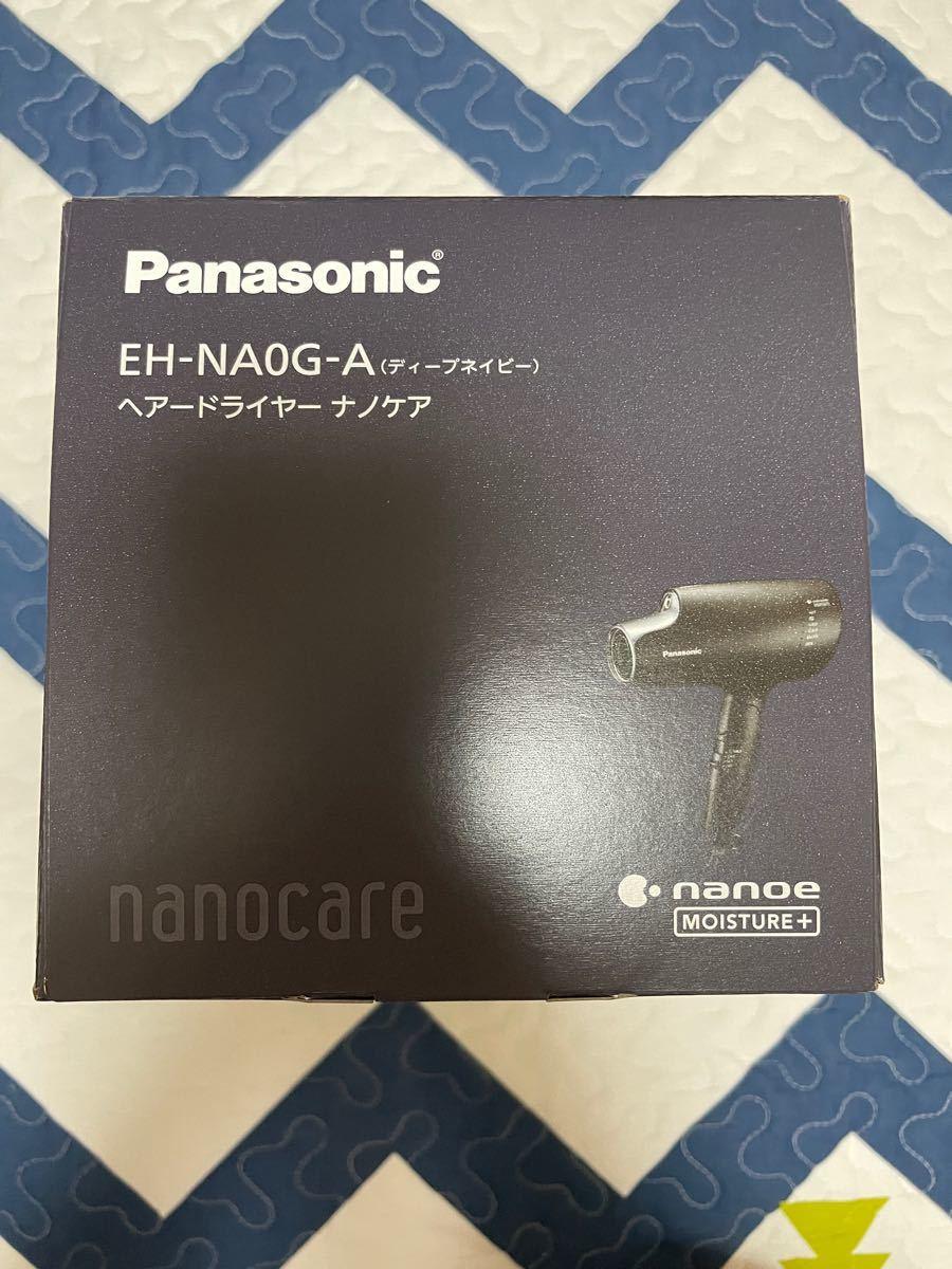新品未開封 パナソニック ナノケア ヘアドライヤー EH-NA0G-A ディープネイビー