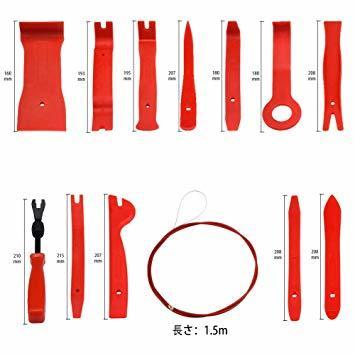 レッド keello 内張りはがし クリップクランプツール 内装剥がしセット 配線ガイド付き (フレックスタイプ) 全長約1.5_画像6