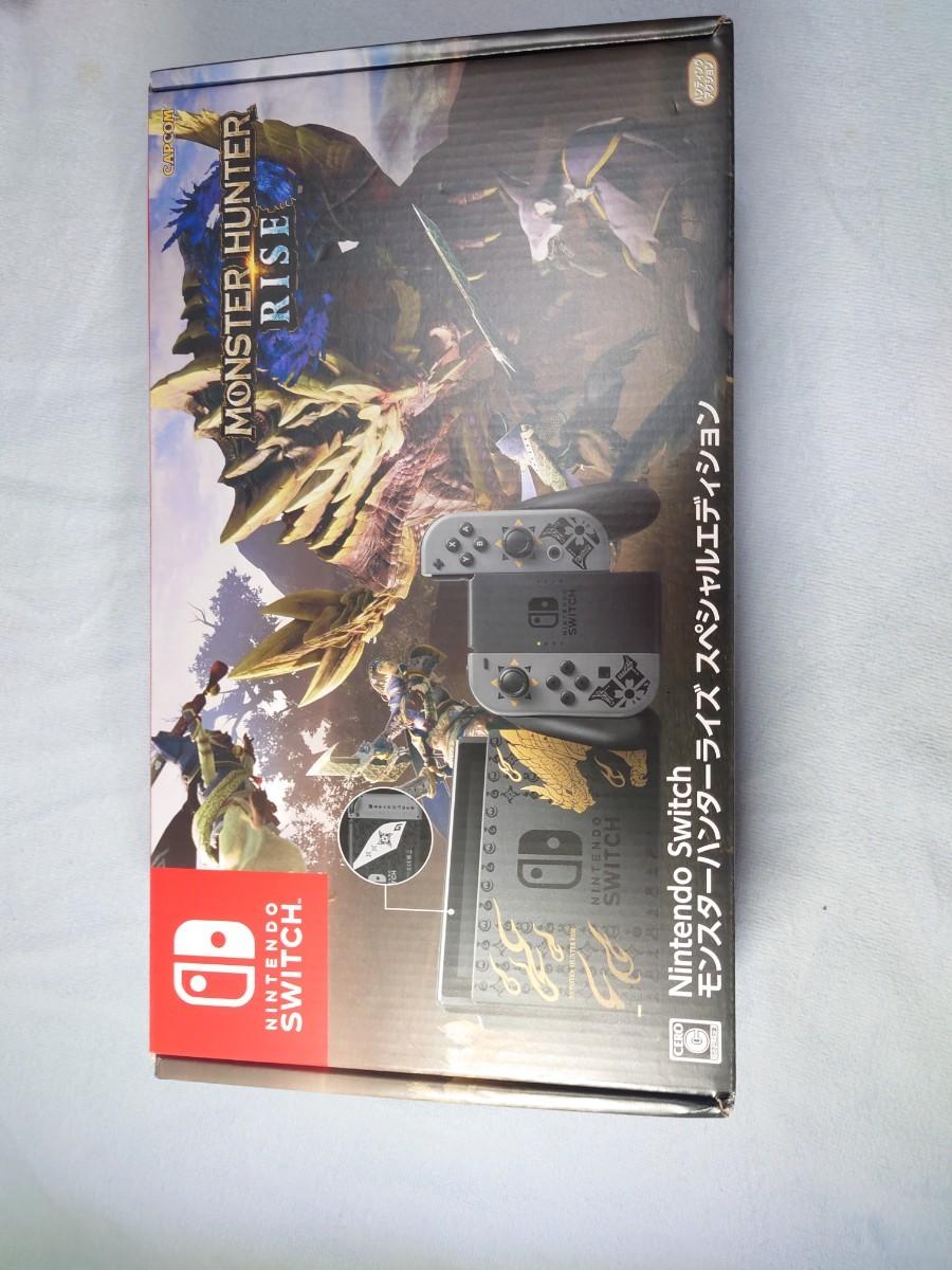 switch モンスターハンターライズ スペシャルエディション 限定版 本体Proコントローラー  任天堂スイッチ