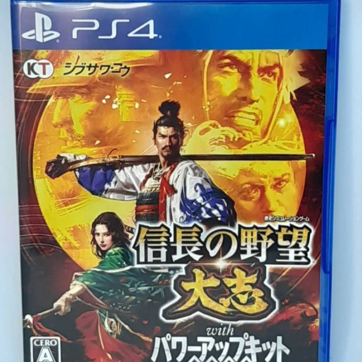 中古 PS4 信長の野望・大志 with パワーアップキット PK 24時間以内発送