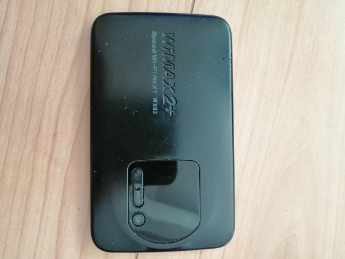 WiMAX 2+ Speed Wi-Fi NEXT WX02
