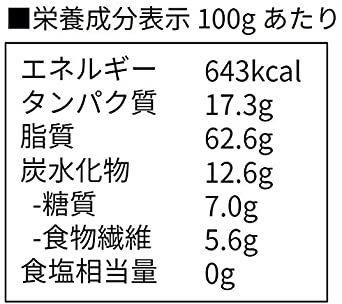 400g 低糖質 ミックスナッツ 3種 (素焼き アーモンド ヘーゼルナッツ 生くるみ) 400g 無塩 無添加 ロカボナッツ _画像5