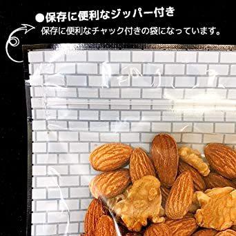400g 低糖質 ミックスナッツ 3種 (素焼き アーモンド ヘーゼルナッツ 生くるみ) 400g 無塩 無添加 ロカボナッツ _画像6
