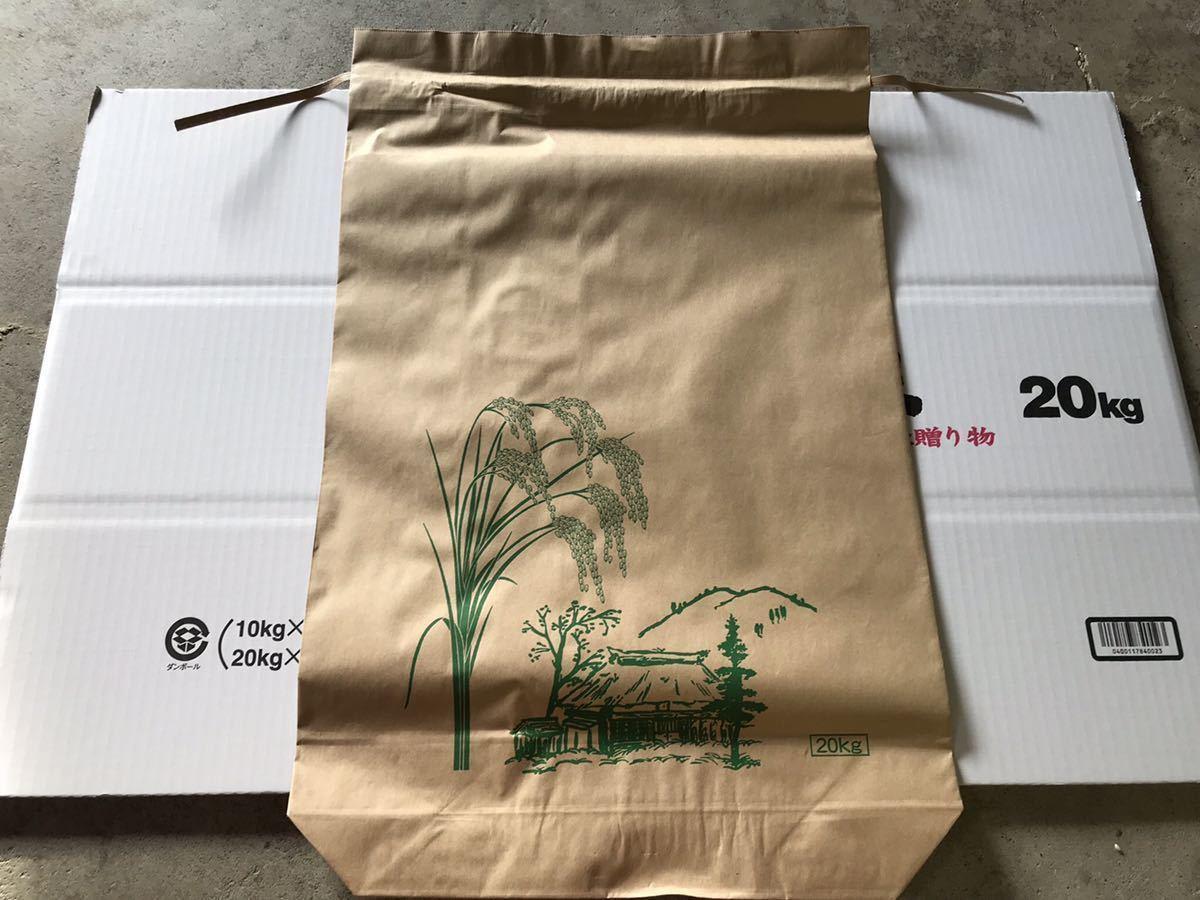【新米】令和3年!新潟県産特別栽培米コシヒカリ玄米!20kg!農家直送!_画像5