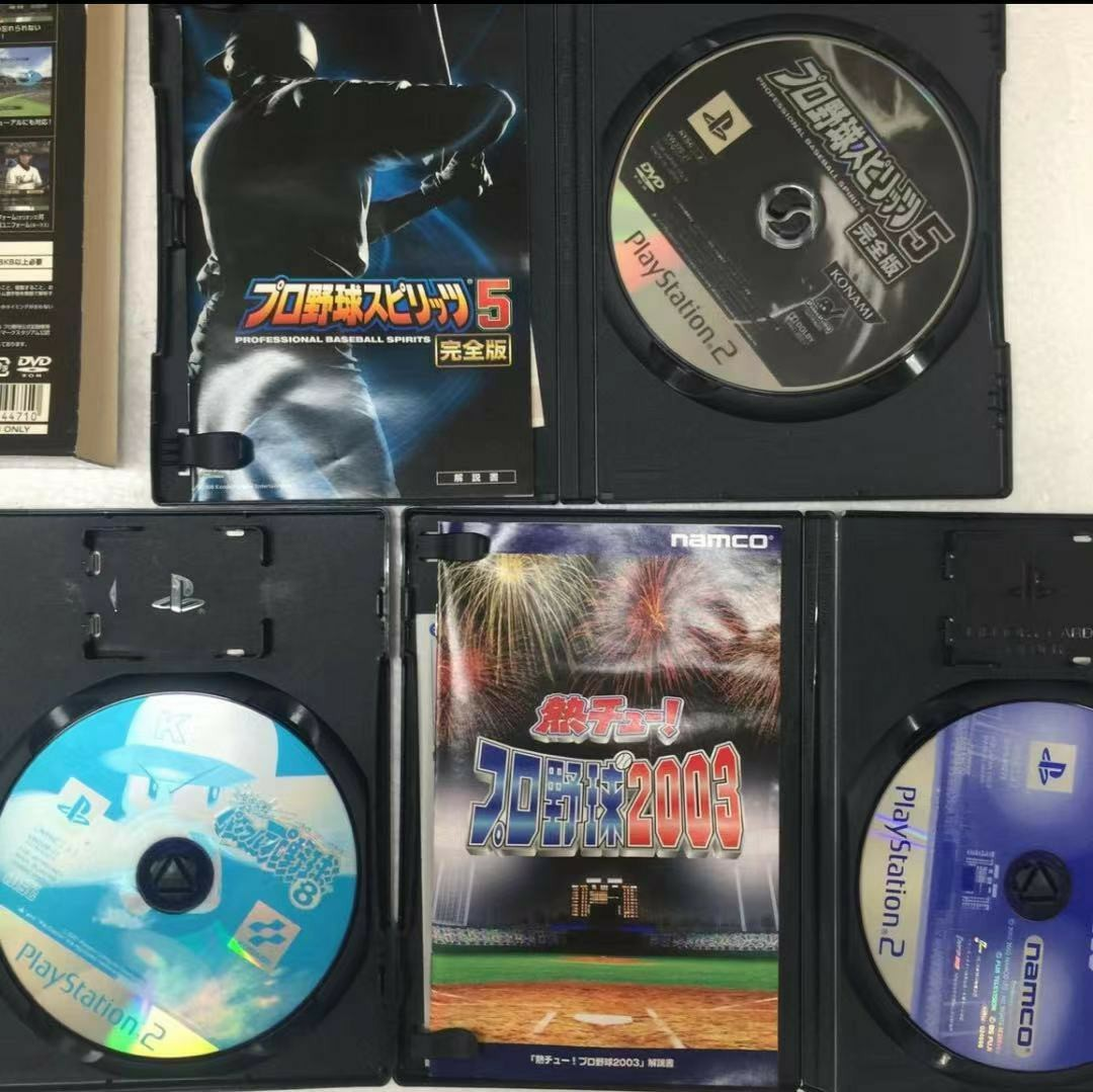 PS2 野球ソフト3本セット PS2ソフト プレイステーション2