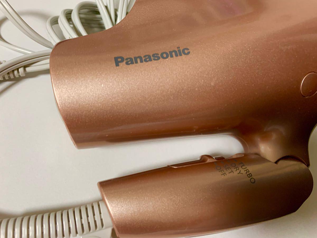 Panasonic ヘアドライヤー ナノケア EH-NA9B-PN
