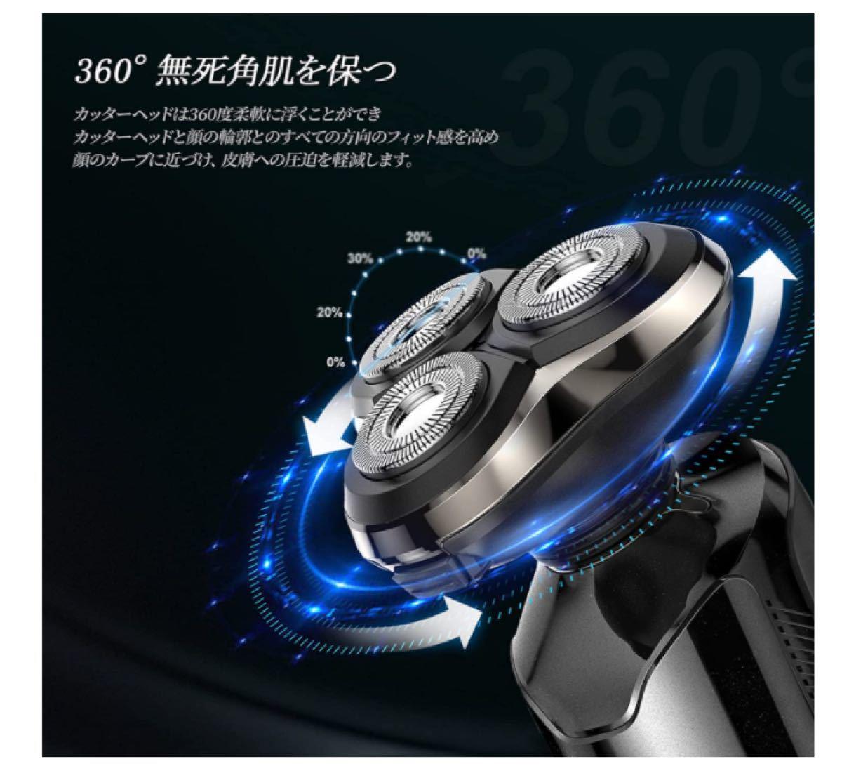 メンズシェーバー 電気シェーバー 電動ひげそり 電動シェーバー 回転式 USB