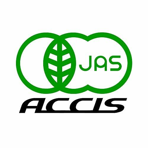 オーガニック シナモンパウダー 粉末 100g セイロンシナモン スリランカ産 有機JAS認定オーガニック 無農薬・無化学肥料_画像6