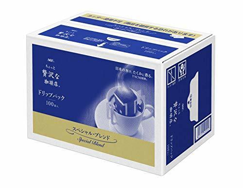 AGF ちょっと贅沢な珈琲店 レギュラーコーヒー ドリップパック スペシャルブレンド 7g*100袋 【 ドリップコーヒー 】_画像9