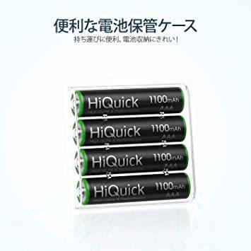 単4形*4 単四電池 充電式 HiQuick ニッケル水素電池高容量1100mAh 単4形充電池[_画像7