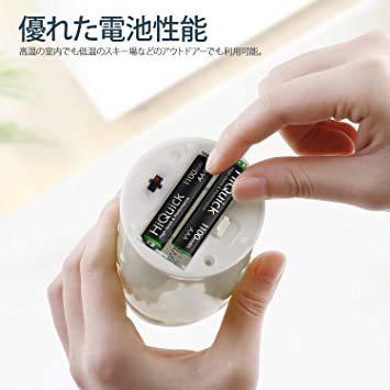 単4形*4 単四電池 充電式 HiQuick ニッケル水素電池高容量1100mAh 単4形充電池[_画像5