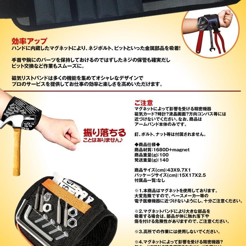 _# arm магнит частота список браслет-фиксатор для рукавов встроенный магнит запястье рука шт . левый правый обе для оборудован работа эффективность ARMMAGNN