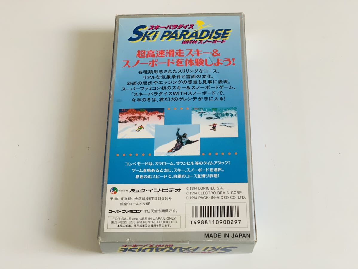 SFC スキーパラダイスWITHスノーボード スーパーファミコン/ ski paradise super famicom jp