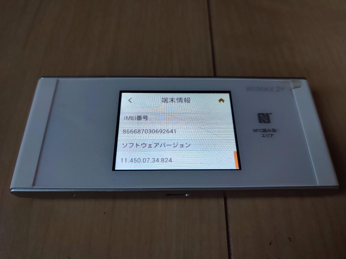 【Rakuten UN-LIMIT設定済】AU Speed Wi-Fi NEXT W05 WiMAX 2+ SIMフリー