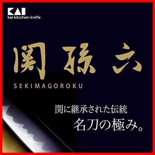 貝印 KAI 三徳包丁 関孫六 萌黄 165mm 日本製 AE2900_画像6