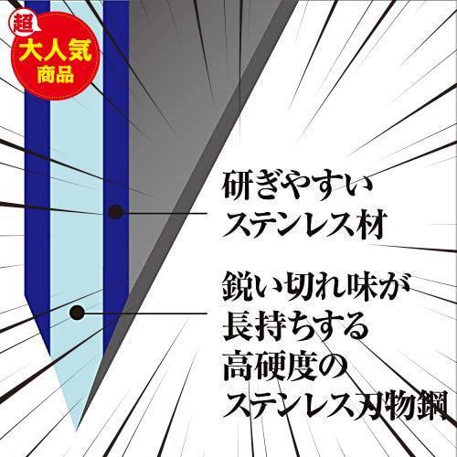 貝印 KAI 三徳包丁 関孫六 萌黄 165mm 日本製 AE2900_画像5