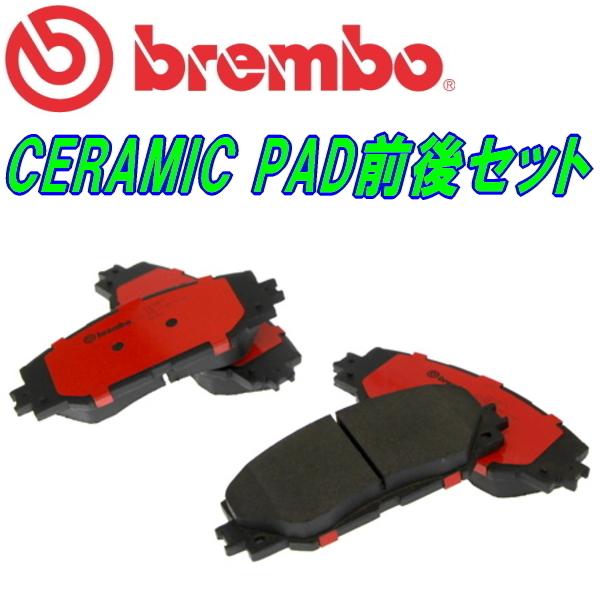 bremboブレンボCERAMIC-typeブレーキパッド前後Set PD4W/PD6W/PD8W/PE8W/PF6W/PF8Wデリカスペースギア 94/5~07/1_画像1