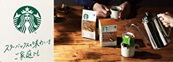 9グラム (x 30) スターバックス「Starbucks(R)」 オリガミ パーソナルドリップコーヒー カフェベロナ 1箱(5_画像7