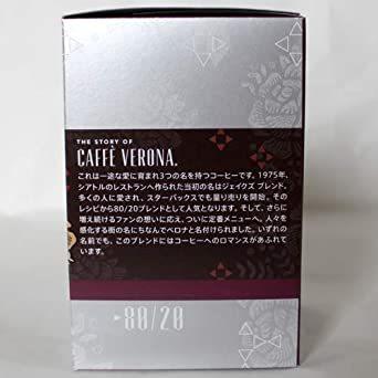 9グラム (x 30) スターバックス「Starbucks(R)」 オリガミ パーソナルドリップコーヒー カフェベロナ 1箱(5_画像5