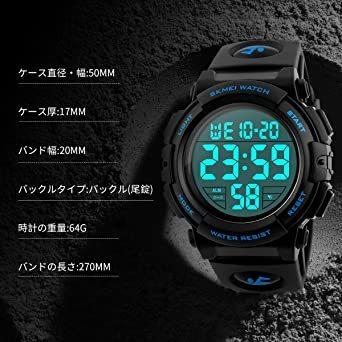 2-ブルー 腕時計 メンズ デジタル スポーツ 50メートル防水 おしゃれ 多機能 LED表示 アウトドア 腕時計(ブルー)_画像7