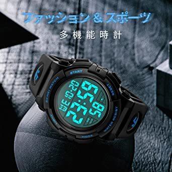 2-ブルー 腕時計 メンズ デジタル スポーツ 50メートル防水 おしゃれ 多機能 LED表示 アウトドア 腕時計(ブルー)_画像2