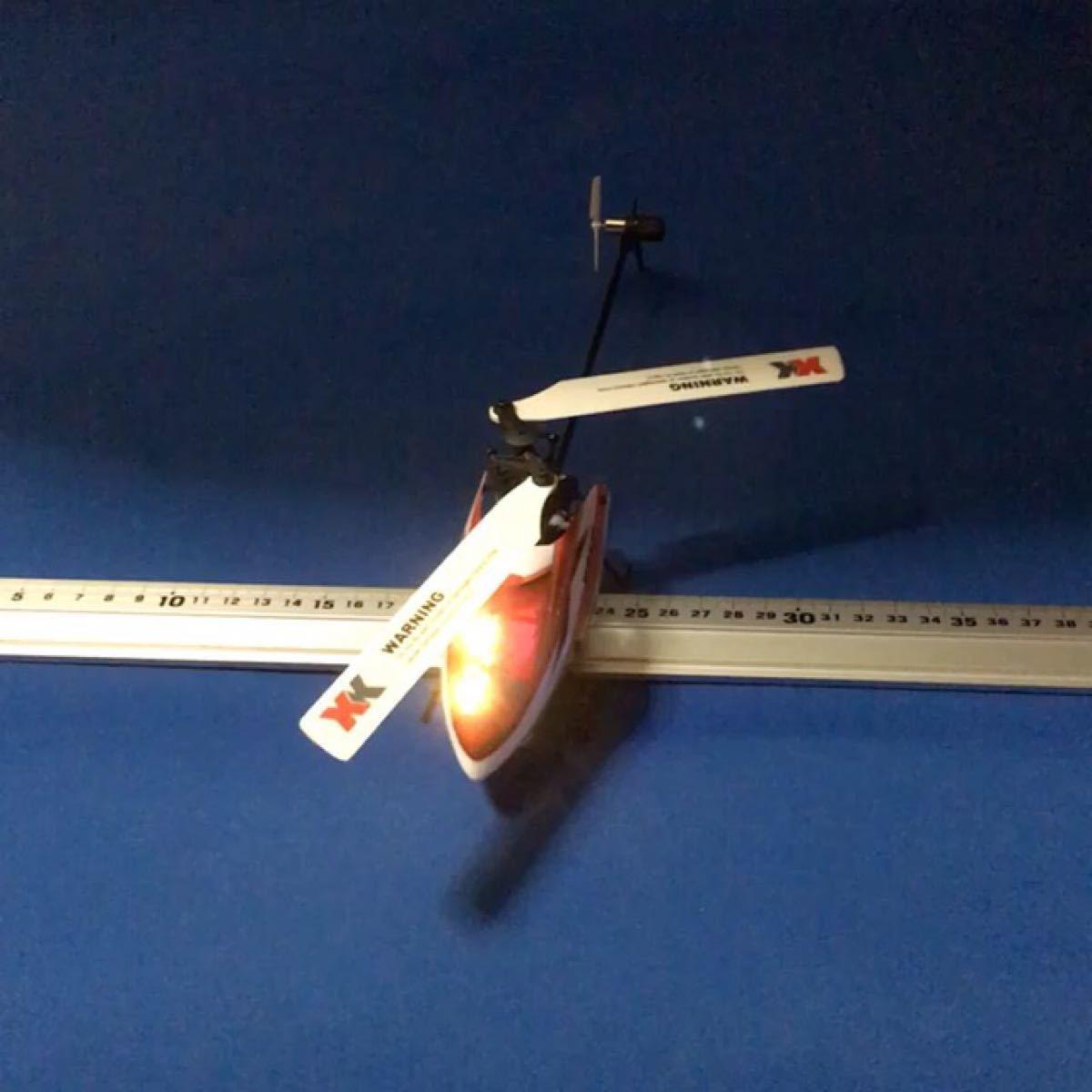 2灯LEDキャノピー K110BNF 機体のみ