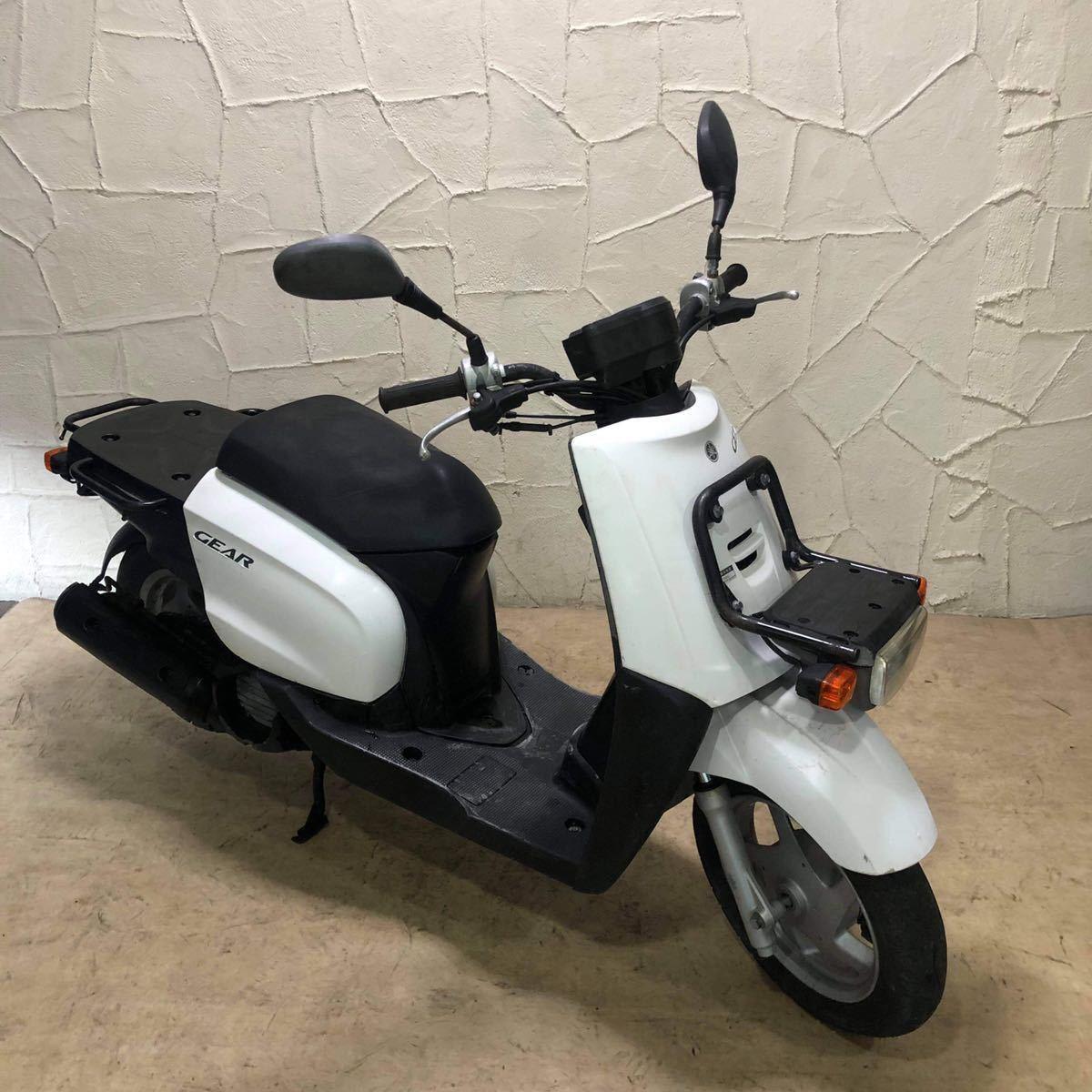 「ヤマハ ギア UA06J 点検済原付 スクーター Yamaha Gear 」の画像1