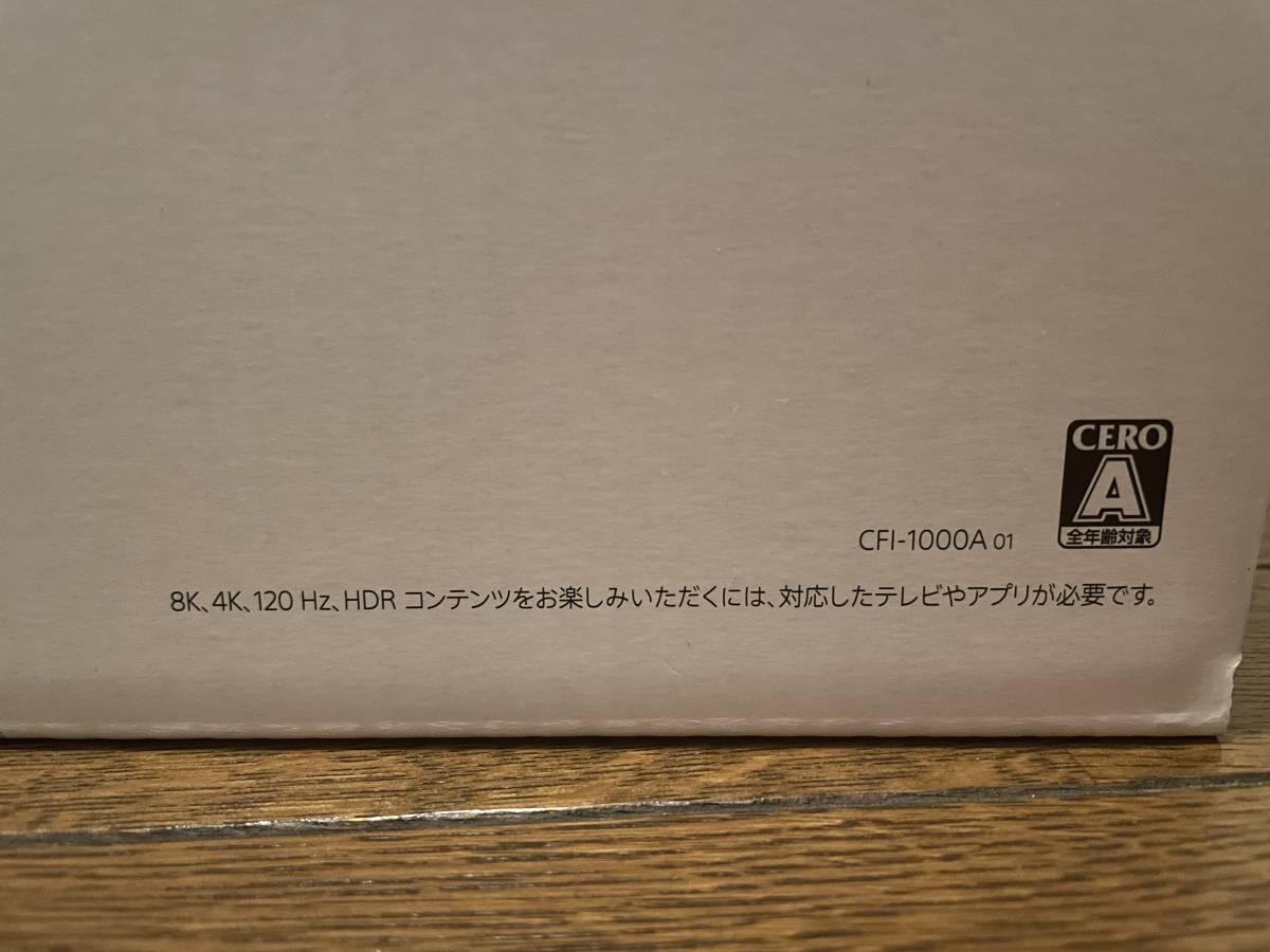 【新品・未開封】PS5 本体 PlayStation5 CFI-1000A01 ディスクドライブ搭載モデル_画像3