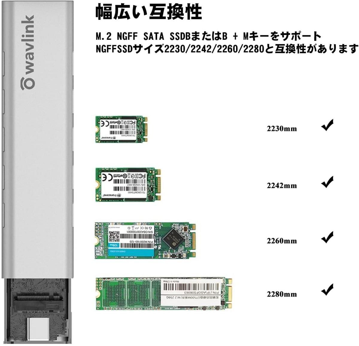 SSD ケース USB 3.1 Gen2 10Gbps SATA 高速転送