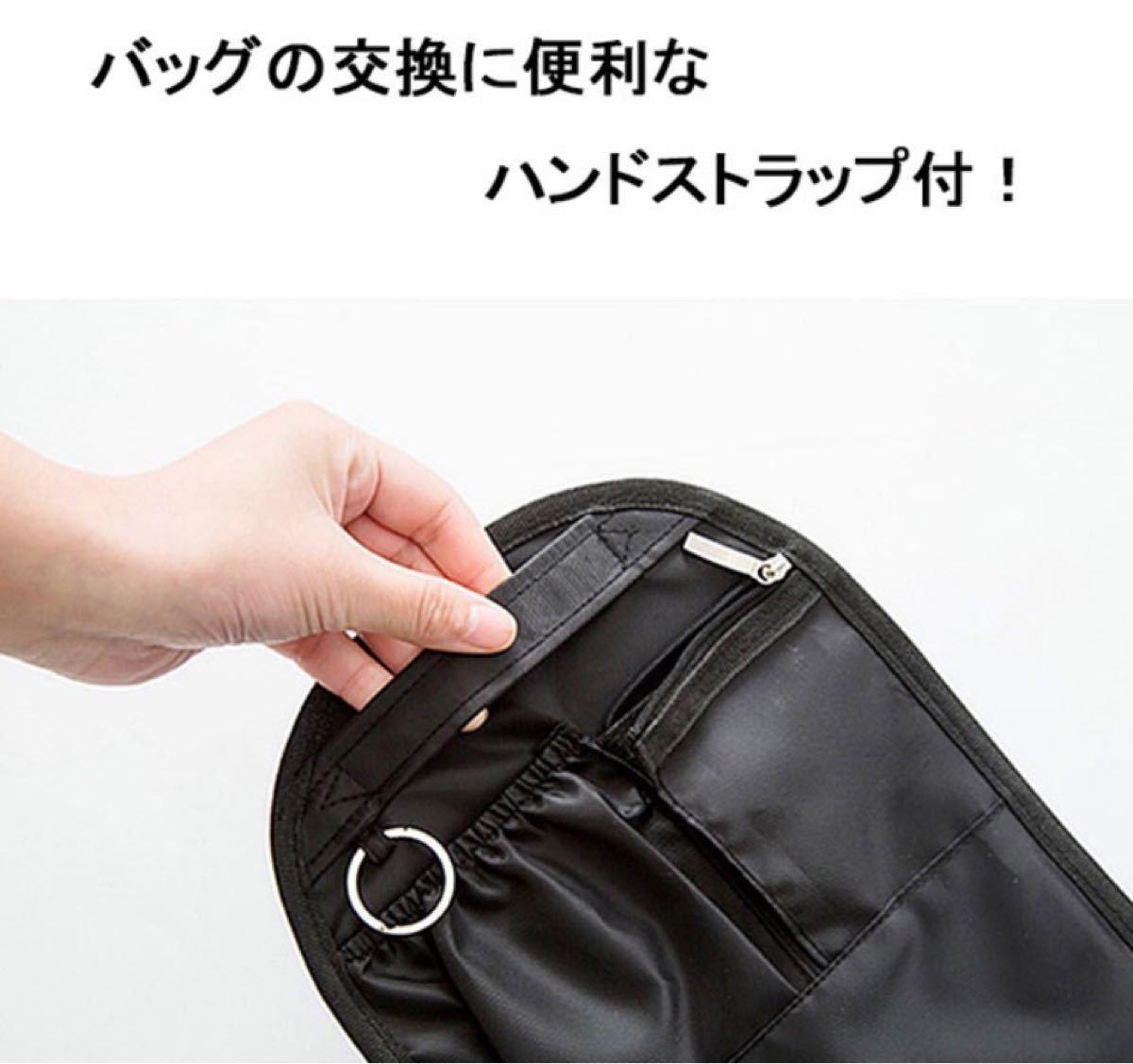 バッグインバッグ インナーバッグ かんたん 横 整理 小さめ ナイロン 大容量 リュック