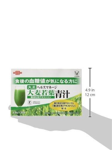 大正製薬 ヘルスマネージ 大麦若葉青汁<難消化性デキストリン> 特定保健用食品 30袋_画像6