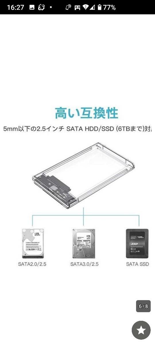 ほぼ未使用状態のUSB3.0外付けポータブルHDD320GB(HDDWD)