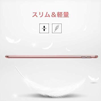 ローズゴール ESR iPad Mini 5 2019 ケース 軽量 薄型 PU レザー スマート カバー 耐衝撃 傷防止 ソフ_画像7