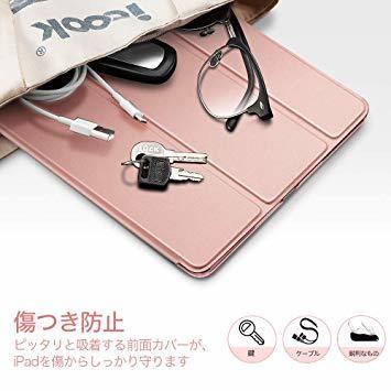 ローズゴール ESR iPad Mini 5 2019 ケース 軽量 薄型 PU レザー スマート カバー 耐衝撃 傷防止 ソフ_画像8
