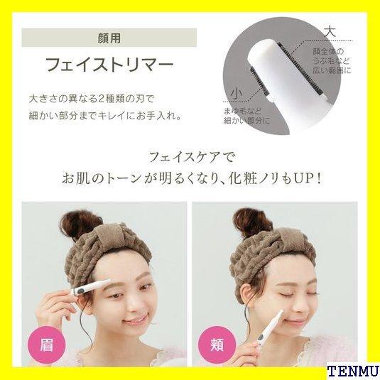 《鼻毛C女即安》 エチケットカッターシェーバー D PBC-EC01-W ング シェーバー 顔 ー 安全 小型 女性用 4
