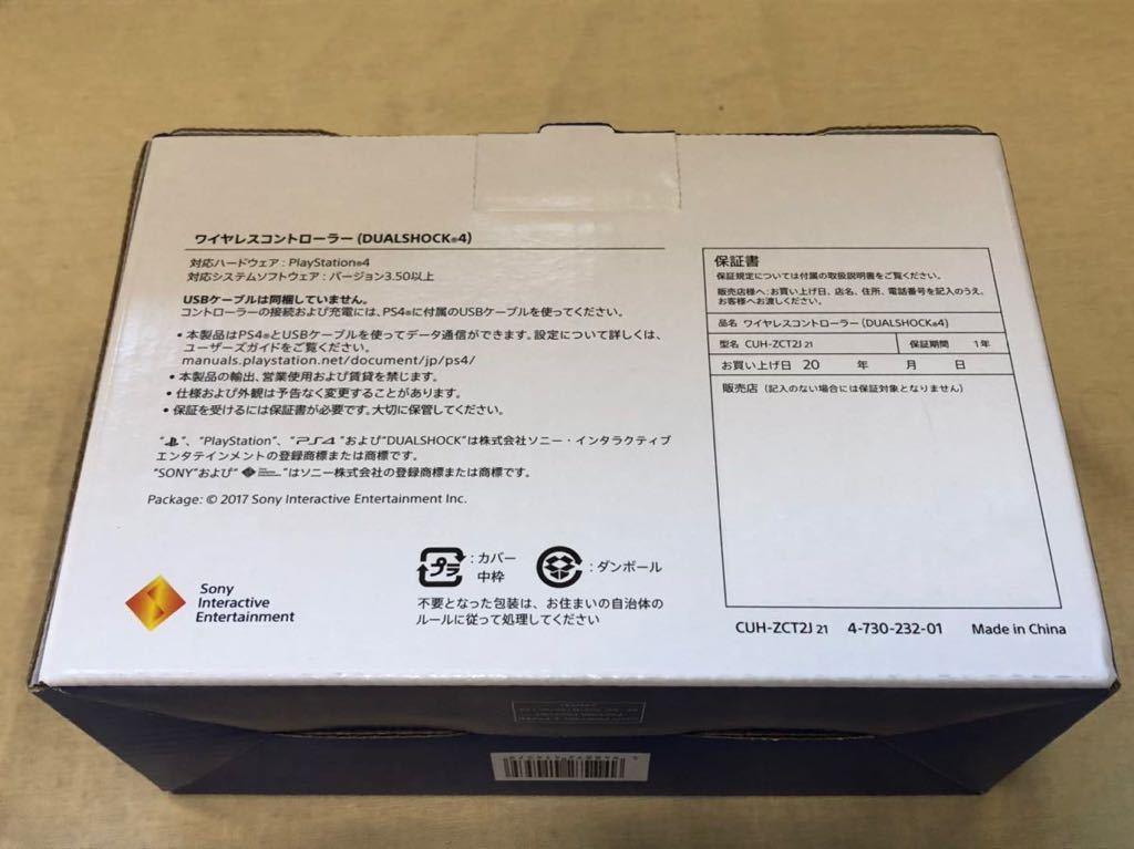 ワイヤレスコントローラー (DUALSHOCK 4) スチール・ブラック CUH-ZCT2J21