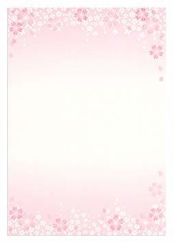 桜舞 B5 100枚 【Amazon.co.jp 限定】和紙かわ澄 桜 和風 便箋 桜舞 B5判 100枚_画像1