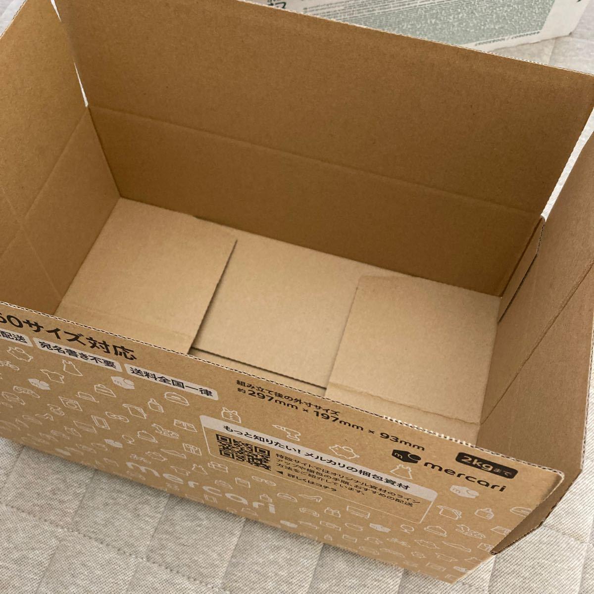ネスカフェ ドルチェグスト 専用カプセル スターバックス ライトノートブレンド4箱+9個