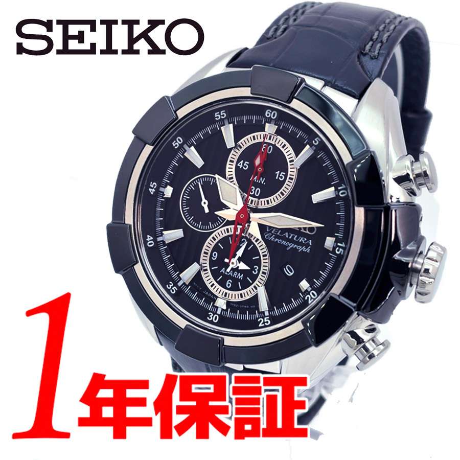 【1円】【新品正規品】SEIKOセイコーメンズ腕時計アナログベラチュラアラームクロノグラフレザーベルトカレンダー回転ベゼル10気圧防水_画像1