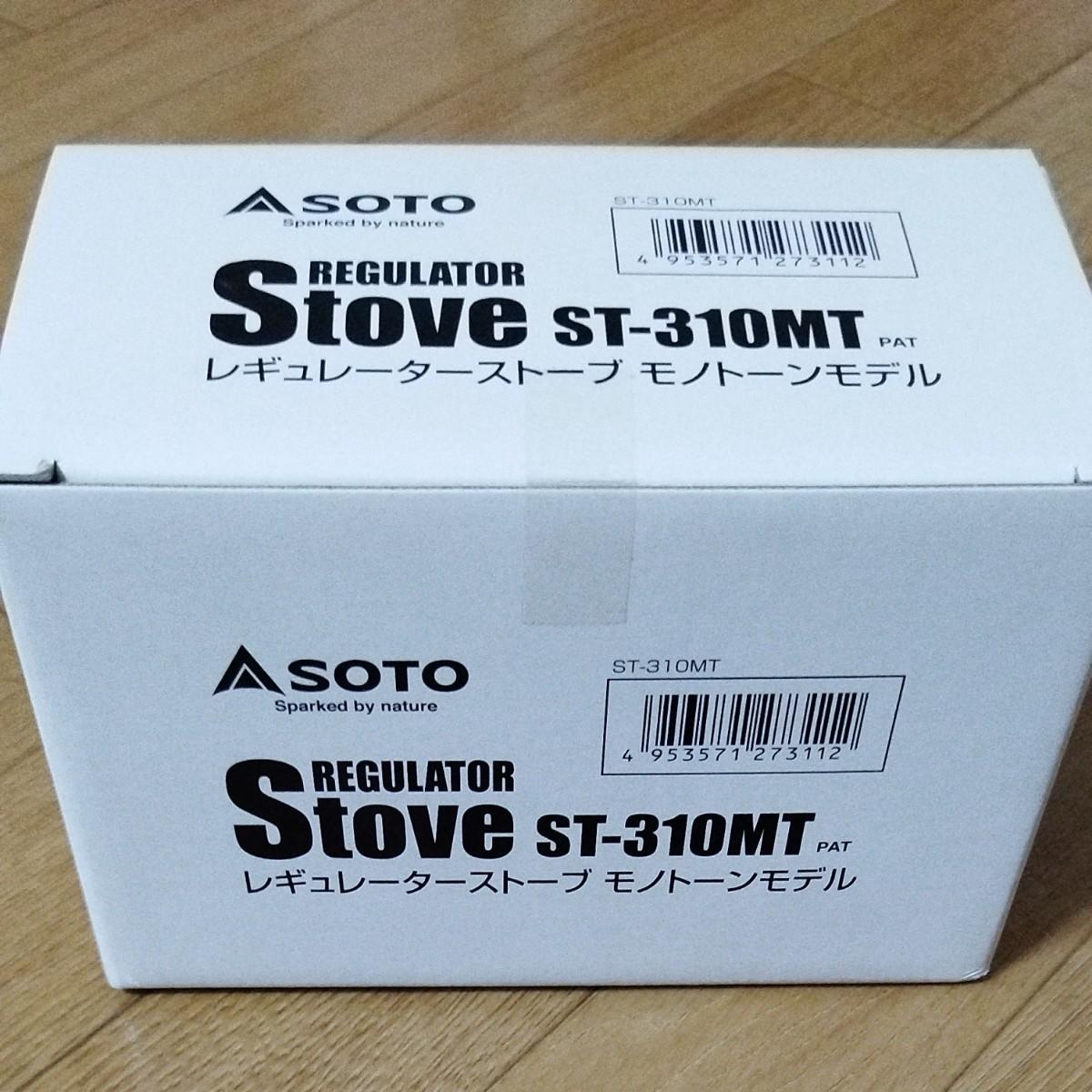 SOTO レギュレーターストーブ ST-310MT モノトーンモデル シングルバーナー