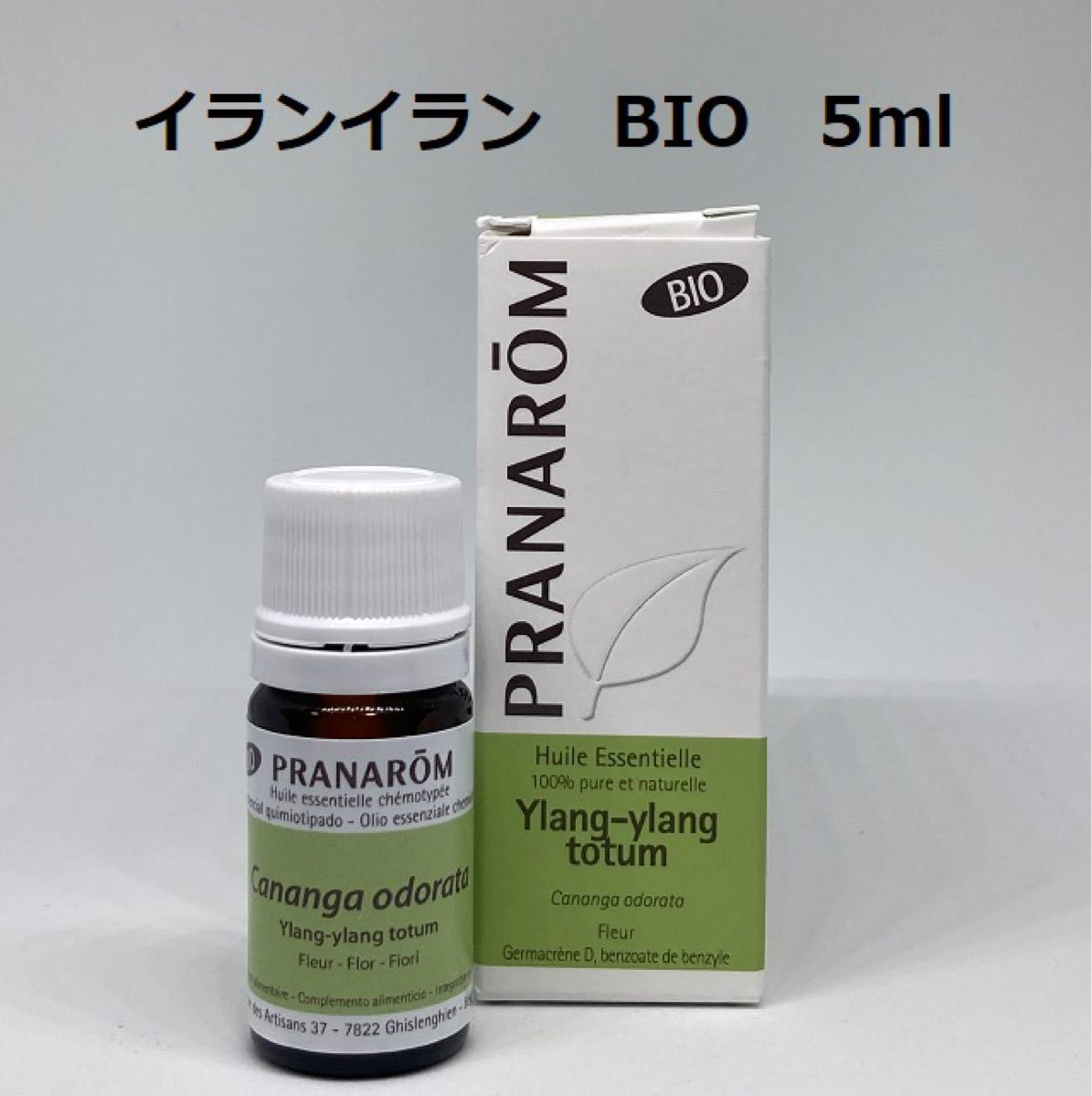 プラナロム イランイラン BIO 5ml 精油 PRANAROM