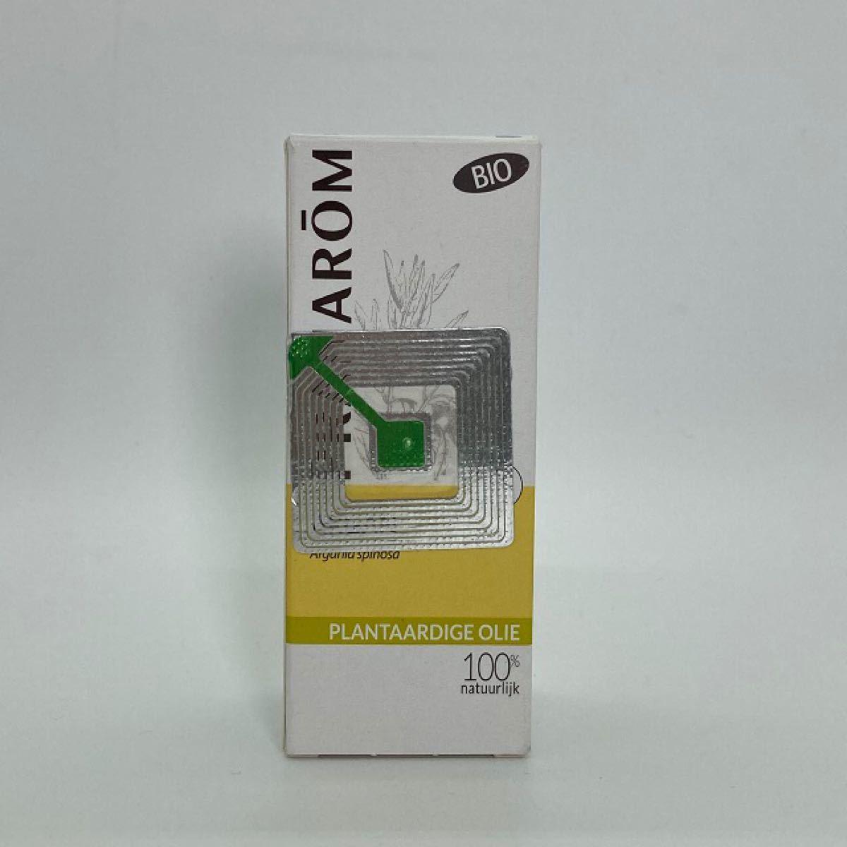 プラナロム アルガンオイル  BIO 50ml キャリアオイル