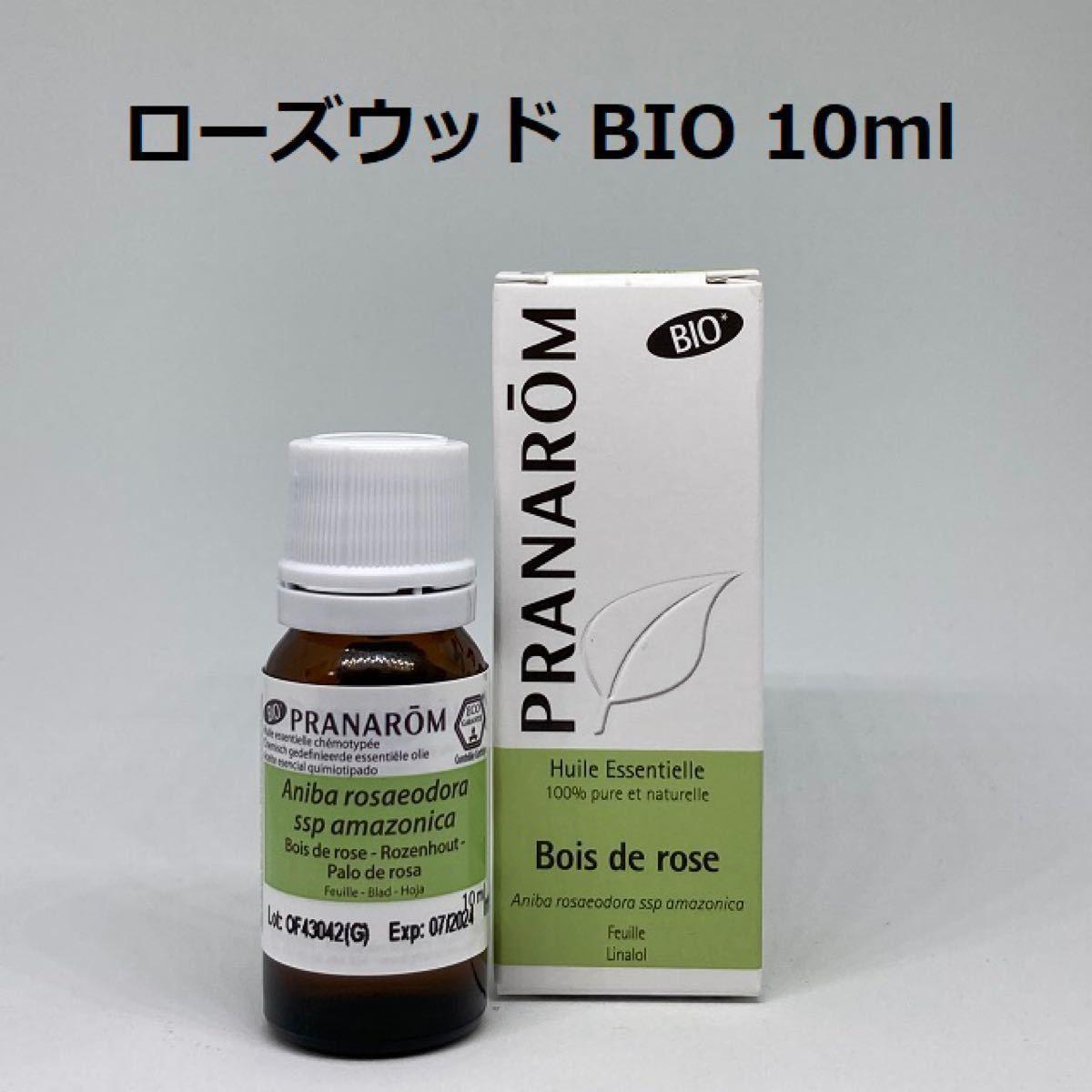 プラナロム ローズウッド BIO 10ml 精油 PRANAROM